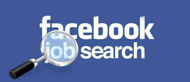 Optimize Facebook Social Page for your job hunting